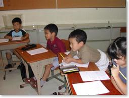 作文教室イメージ